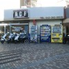 ACF 府中 HIGH QUALITY MOTORCYCLE SHOP